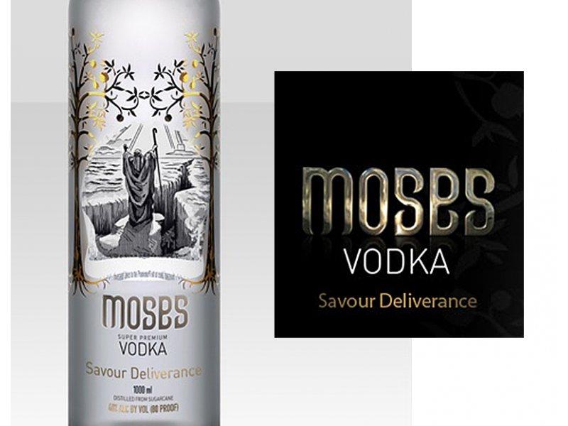 Водка кошерная Moses Vodka Super Premium 40% 0,75л